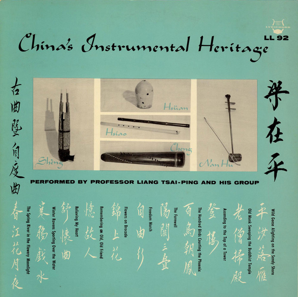 China's Instrumental Heritage album cover